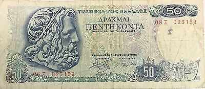 Greece ���� 1978 Fifty Drachma Note