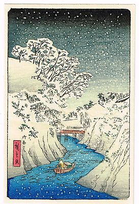 1930's Japan Japanese Woodblock Wood Block Print Vintage Old Antique #3