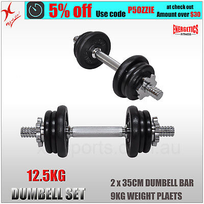 13Kg Cast Iron Weight Dumbbell Set With 36Cm Dumbell Bar - Home Gym Weight