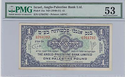 ISRAEL 1948  ANGLO PALESTINE 1 POUND A.UNC-ERROR PMG. PICK15a. Looks Like PMG 35