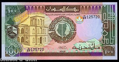 SCARCE JUMBO MULTICOLOR 1989 SUDAN 100 POUNDS w ANCIENT SILVER COIN Lovely Note!