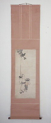 Antique Chinese or Japanese Painting