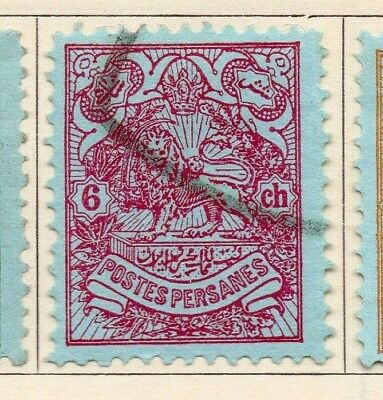 Middle East 1907 Lion Type Issue Fine Used 6ch. 139896