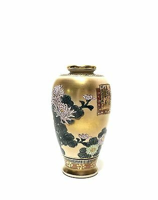 Old Japanese Signed Porcelain Hand Painted Small Vase
