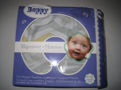 Boppy Pillow Slipcover - Multiple Variations