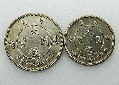 PAREJA *2 CHINA 1909 KIAU CHAU 5 y 10 CENTS MONEDA COLONIA ALEMANIA EBC
