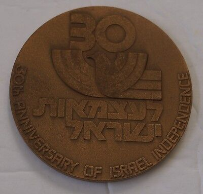 1978 30th ANNIVERSARY OF ISRAEL INDEPENDENCE  70TH FOUNDING OF BNAI ZIONTOKEN