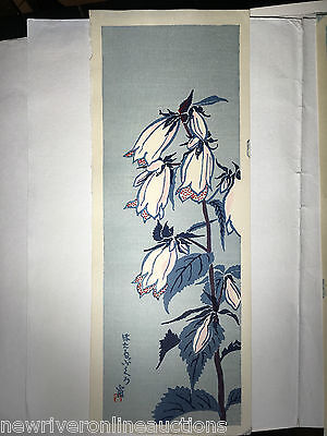 Original Japanese Woodblock Print Unknown Artist Vertical White Flower Print 16""