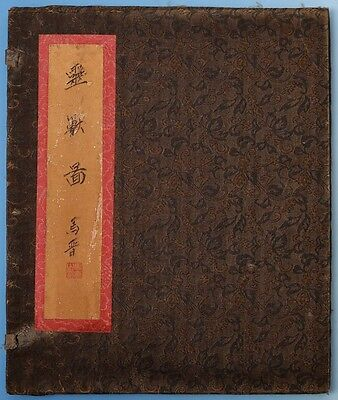 Large Rare Old Chinese Hand Painting Beasts Paper Book Marked MaJin