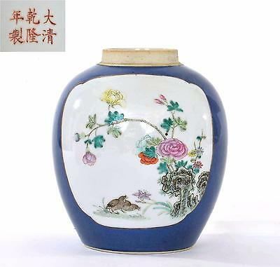 Early 20C Chinese Powder Blue Famille Rose Porcelain Tea Caddy Vase Jar Mk