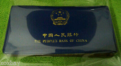 The People's Bank Of China Wallet Set 1980. (Blue) UNC.
