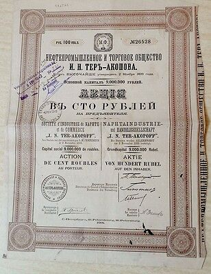 Russian 1914 Naphte J N Ter Akopoff 100 Roubles Coupons UNC Bond Loan Share