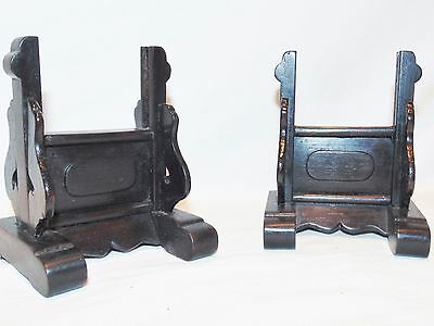 #11 Pair of Antique Chinese Jade/ Porcelain Plaque Stands