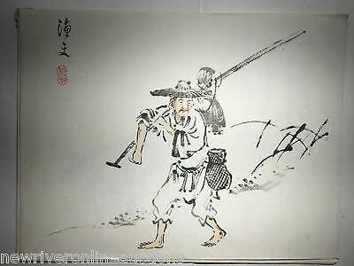 Original Japanese Sumi-E Painting Fisherman and Pole oban size artist unknown