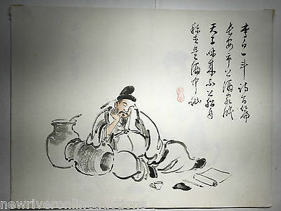 Original Japanese Sumi-E Painting Tired Artist oban size artist unknown