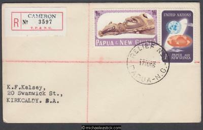 PNG RELIEF Postmark 1966 (Aug) CAMERON (ALOTAU) (Post Office Opening Day)(Regtd)