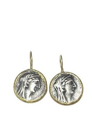Ancient Roman Coin Style Round Dangle Silver P. Gold Brass Earrings Holy Land