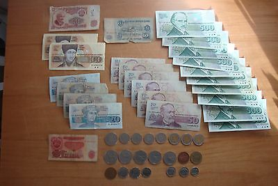 Lot Of Vintage Foreign Coins & Paper Money Morroco Ireland Bulgaria etc.