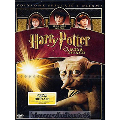 DVD - Harry Potter e la camera dei segreti - (edizione speciale)