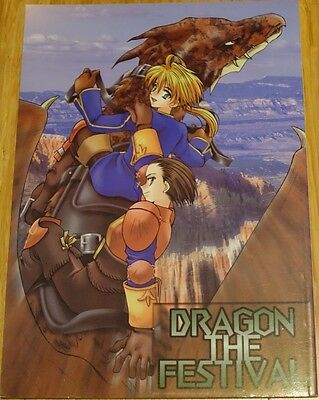 Final Fantasy Tactics doujinshi Dragon the Festival Ramza Delita