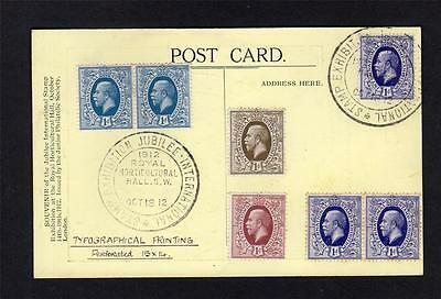 Ideal Stamps Used On 1912 Stamp Exhibition Postcard