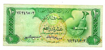 United Arab Emirates ... P-8 ... 10 Dirhams ... ND(1982) ... *VF-XF*.