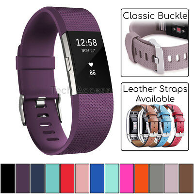 FitBit Charge 2 Strap Replacement Band Metal Buckle Wristband Silicone & Leather