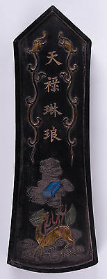China Chinese Qing Dynasty Ink Stone Dragon and Deer with Characters