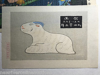 Original Japanese Woodblock Print Ram Sheep Postcard Size Design