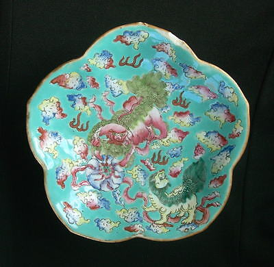 Antique Chinese Porcelain Pedestal Bowl, with Mark