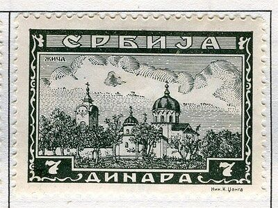 SERBIA;  1941-43 early Monasteries issue fine Mint hinged 7d. value