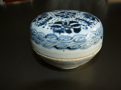 Old Chinese Round Lidded Pot Jar