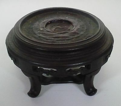 Antique Chinese Oriental Footed Wood Display Stand