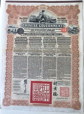 China Chinese 1913 Government Reorganisation Frs. 505- 43 Coupons- Good Buy UNC