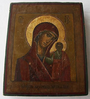 Russian icon Kazanskaya Mother of God.  Antique hand painted Greek Orthodox.