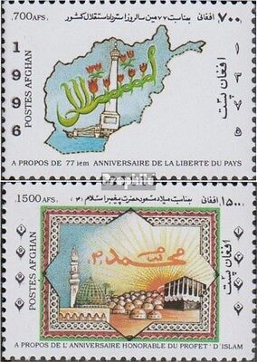 Afghanistan 1710-1711 (complete.issue.) unmounted mint / never hinged 1996 Anniv