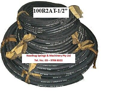"1/2"" High Pressure Hydraulic Hose  Part No = 100R2At-1/2"""