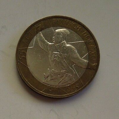 Russia 10 Roubles 2000 WWII Bi-Metallic Coin Russian Soldier MMD