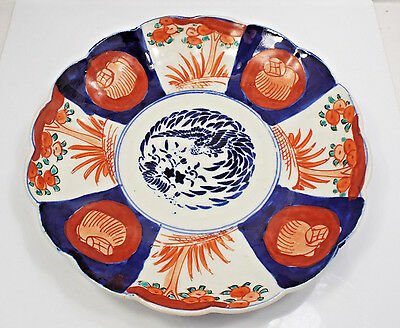 Antique Japanese Fluted Imari Plate, 8 1/4""