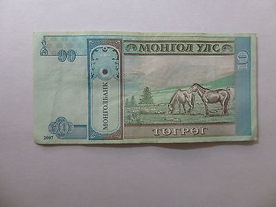 Mongolia Paper Money Currency - 2007 10 Togrog Horses - Nice Circulated