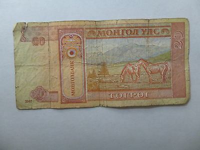 Mongolia Paper Money Currency - 2007 20 Togrog Horses - Well Circulated