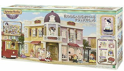 Sylvanian Families GRAND DEPARTMENT STORE DELUX SET Town Series TS-12 Calico