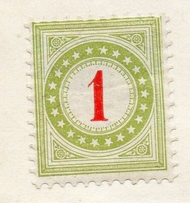 Switzerland 1905 Early Issue Fine Mint Hinged 1c. 143342