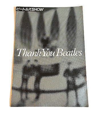 THE BEATLES SHOW Thank You Beatles JAPAN FILM EVENT PROGRAM BOOK 1985 McCartney