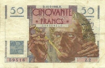 Banque De France 50 Francs - 14 March 1946 - Scarce First Issue Date
