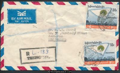 Myanmar Burma 1973 registered commercial airmail cover to New Zealand