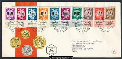 Israel 1960 FDC cover to Northern Ireland (coins with tabs)