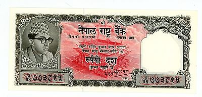Nepal ... P-10 ... 10 Rupees ... ND(1960) ...GEM*UNC*