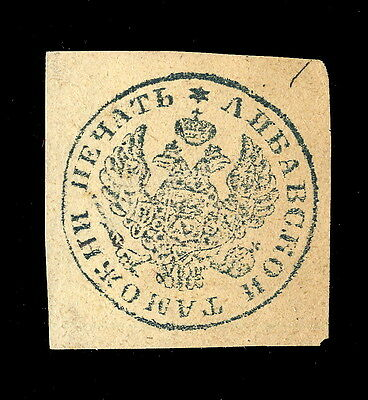 19th C. RUSSIAN IMPERIAL SEAL MARK OF THE LITHUANIAN CUSTOMS ON SMALL FRAGMENT
