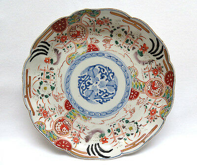 "Antique 19thC Japanese Imari Hand Painted Porcelain Plate  8 1/4""  Signed"